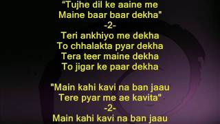 Main kahi kavi na ban jaau - Pyar Hi Pyar - Full Karaoke