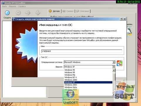 Сборки windows 10 от uralsoft