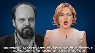 Язык вражды - годовщина войны на востоке Украины