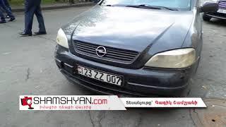 Մահվան ելքով վրաերթ՝ Երևանում  34 ամյա վարորդը Opel ով վրաերթի է ենթարկել 78 ամյա հետիոտնին