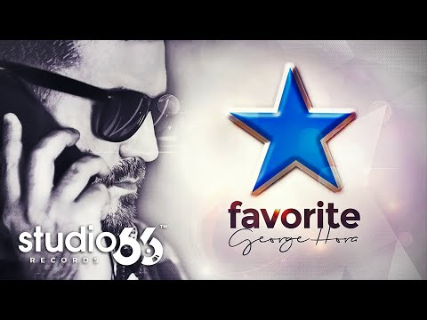 STUDIO 66 - Favorite
