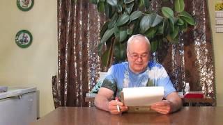 Ответы на вопросы от 03.08.19 / Самогоноварение / Самогон Саныч
