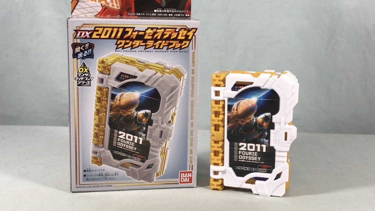BANDAI Kamen Rider Saber DX2011 Fourze Odyssey Wonder Ride Book