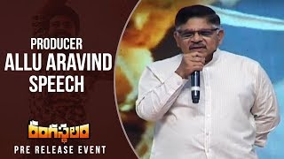 Producer Allu Aravind Speech @ Rangasthalam Pre Release Event