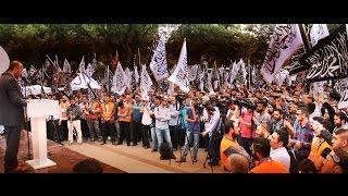 Hizb-ut Tahrir'den Sondan Önceki Çağrı