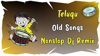 Old Songs Nonstop Roadshow Mix Dj Sai | Telugu Old Dj Songs #telugudjsongs #Telugu_Dj_Remix
