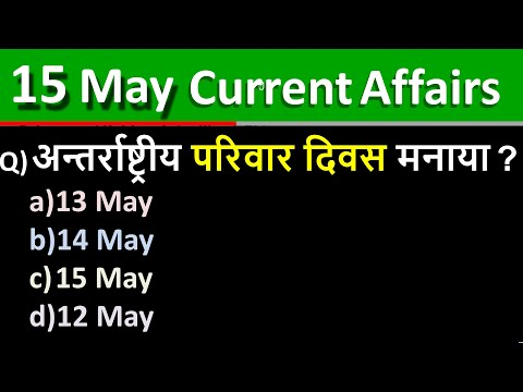 15 May 2021 Current Affairs in Hindi   India & World Daily Affairs   Current Affairs 2021 May   Exam