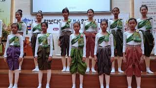 캄보디아 호산나합창단 2020년 한국초청순회연주 (경외교회 특별버전)