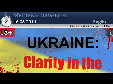 Clarity in the Courtyard of Hell | English | klagemauer.tv