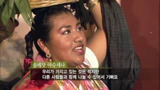 세계테마기행 비바 매혹의 멕시코 1~4부 합본
