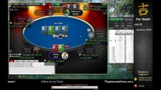 Прямая трансляция Poker