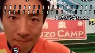 元動画:http://www.nicovideo.jp/watch/sm13034124.