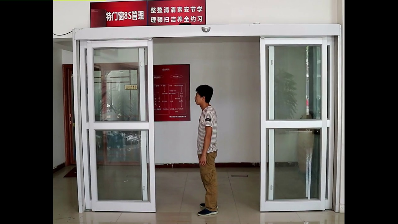First automatic sliding doors - Automatic Sliding Door Operator With Emergency Push Function