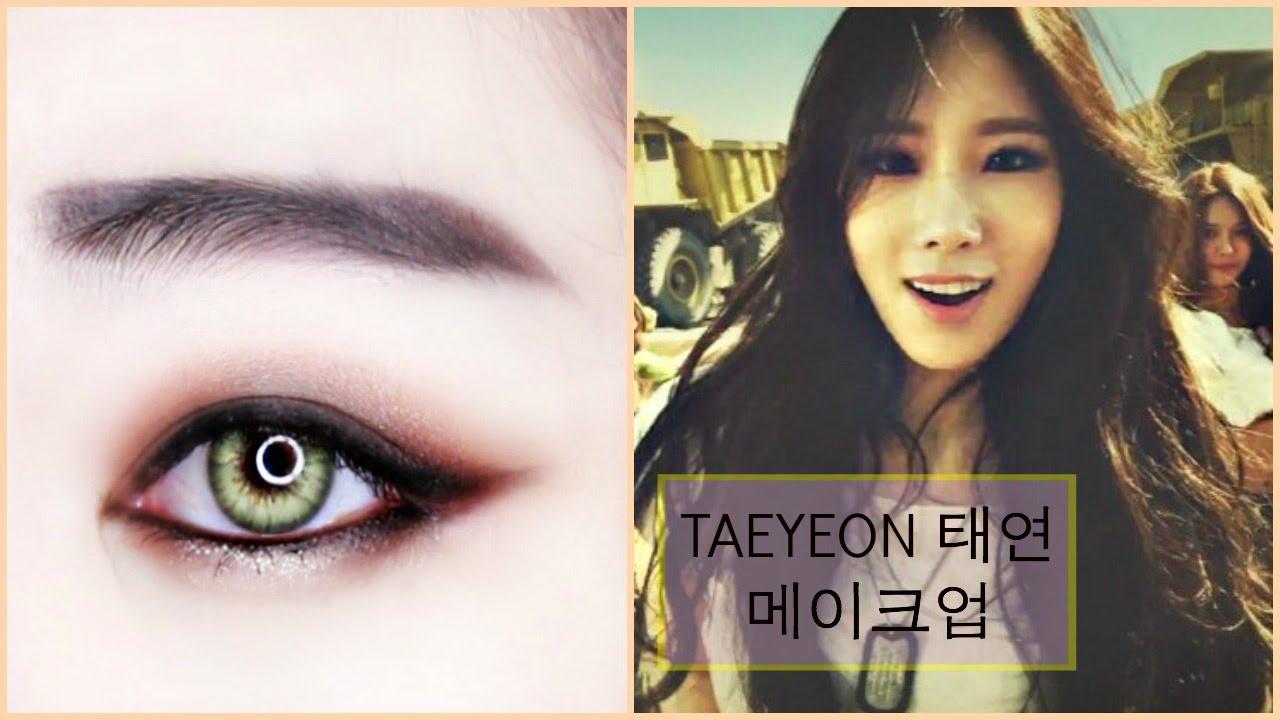 TAEYEON 태연 GIRLS' GENERATION 소녀시대 CATCH ME IF YOU CAN MAKEUP