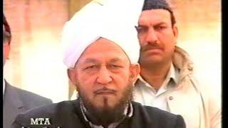 Urdu Khutba Juma on August 18, 1989 by Hazrat Mirza Tahir Ahmad
