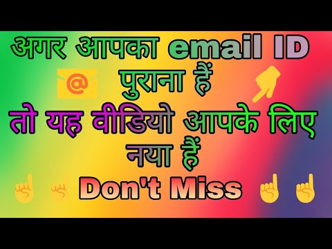 Clear All Spam Emails In One Click || This Video For You || By Tach Tube