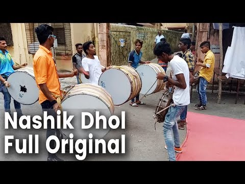 Nashik Dhol Full Orignal Bass | Performance | Parel Cha Maharaja | Patpujan Sohala 2017 | BanjoParty