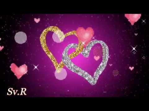 ОТКРЫТКА: С Днем всех влюбленных! С Днем Святого Валентина! Красивое поздравление. - Смотреть видео без ограничений