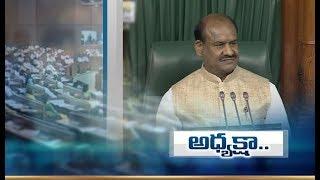 Om Birla New Lok Sabha Speaker Biography and Political Career