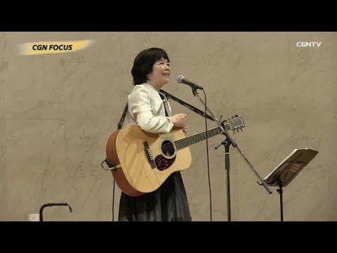 [CGN FOCUS]1316編 本田路津子さんデビュー50周年アルバム発売記念コンサート