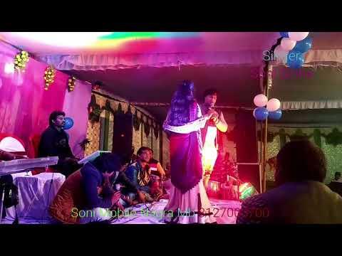 Mohan rathor ji aur Soni Sinha new stage show