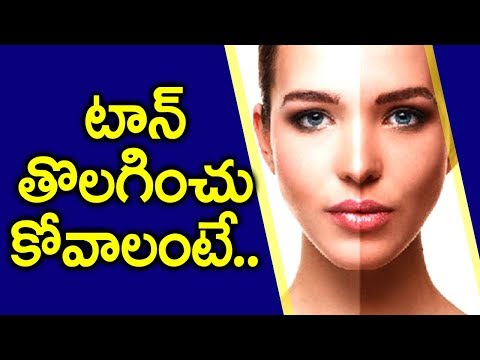 Top 5 Home Remedies For Dry Skin And Tan Removal  | Vanitha Tips | Vanitha TV