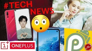 HONOR V20 LEAKED| ONEPLUS 7 OR 5G| ANDROID 9 PIE UPDATE| XIAOMI REDMI PRO 2..