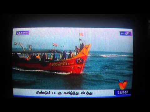Cuddalore vendhar tv  கடலூர் மீனவர் செய்தி