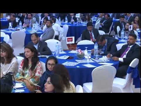 "19th MAP Convention -Presentation ""The Influence of Millennials on Education"" by Talib Karim, IoBM"