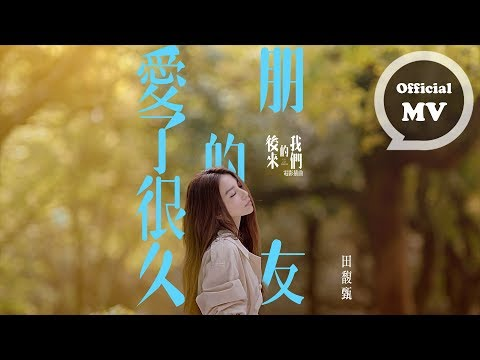 Taiwan Most Popular Songs This Week 2018 (新的音乐命中)