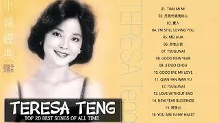 Top 20 Best Songs Of Teresa teng (鄧麗君) 2018 - Teresa teng (鄧麗君) Full Album