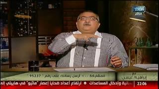 إبراهيم عيسى: الغزو السعودي تمكن من مفاصل الدولة ما عدا الجيش