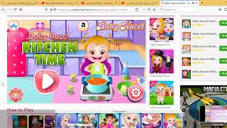 Baby Hazel Goes Sick لعبة اطفال الرائعة