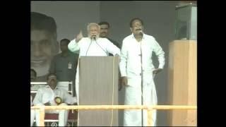 Modi Speech On Andhra Pradesh Special Status | Pratyeka Hoda | YS Jagan NRI SHOW