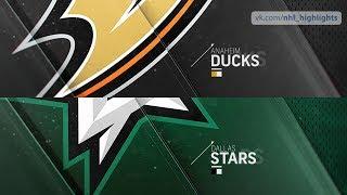 Anaheim Ducks vs Dallas Stars Oct 13, 2018 HIGHLIGHTS HD
