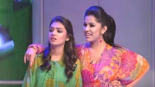Onnum Onnum Moonu I Ep 12 Part – 2 with Nazriya & Renjini I Mazhavil Manorama