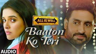 Baaton Ko Teri Hum Hindi Instrumental Tone