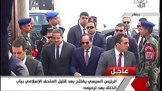بالفيديو.. مذيع التلفزيون المصري يصف رئيس الوزراء بـ«صاحب السعادة»