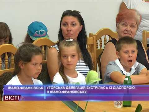 Угорська делегація зустрілась із діаспорою в Івано-Франківську