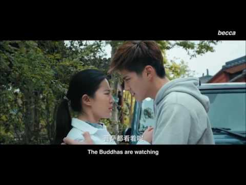01. A Little Braver : Kris Wu & Liu Yifei (Never Gone)