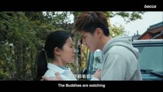 01. A Little Braver : Kris Wu & Liu Yifei (Never Gone)