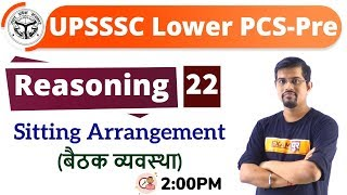 CLASS-22 || UPSSSC LOWER PCS-Pre || REASONING || BY Vinay  SIR || Sitting Arrangement
