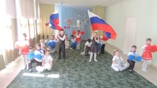 маленькая страна россия, мы дети твои