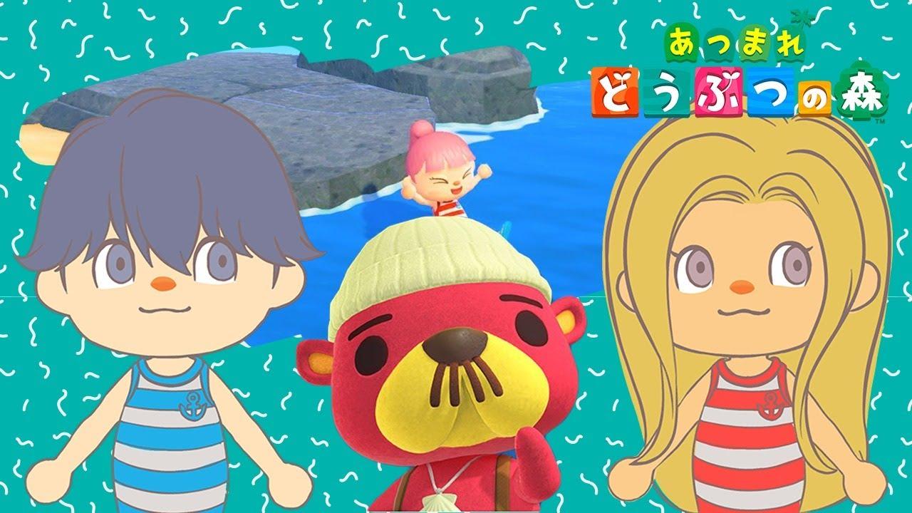 夏だー!素潜りだー!!無料アプデ!  【あつまれ どうぶつの森】 #35 Playing Animal Crossing: New Horizons
