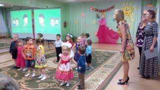 Танец малышей в детском саду,детский танец,детское видео.
