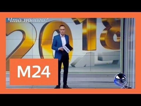 ᐉ ЗАВОД ПРИЁМ ГРИБОВ ЯГОДЫ 2017: ЦЕНА ЛИСИЧКИ КУПЛЮ СМОРЧКИ .