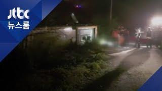 천안논산고속도로서 가드레일 뚫고 버스 추락…14명 사상