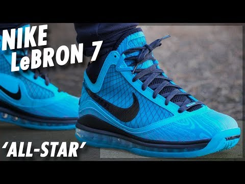 Nike LeBron 7 Retro All Star