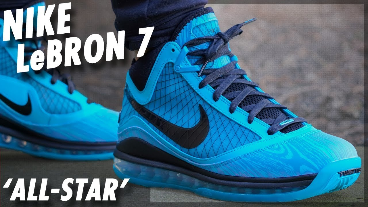 Nike LeBron 7 Retro All Star - YouTube