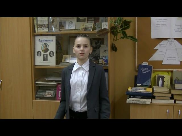 Изображение предпросмотра прочтения – ПономареваАнастасия читает произведение «Бородино» М.Ю.Лермонтова
